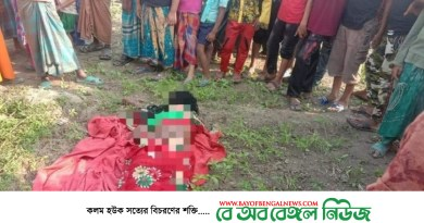 Police recovered the body of a woman from an agricultural field in Mohammadpur upazila of Magura