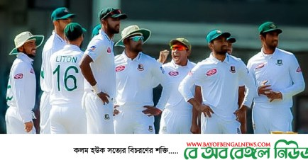 Sports Desk: Srilanka lost 2 wickets in their second innings and ended the third day with 16 runs. Of course, Bangladeshis are not happy to see such a picture. Because the Lankans have already got a lead of 259 runs.