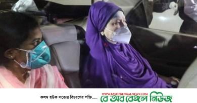 নিজ বাসভবন ফিরোজায় ফিরলেন বেগম খালেদা জিয়া | ৫৩ দিন পর