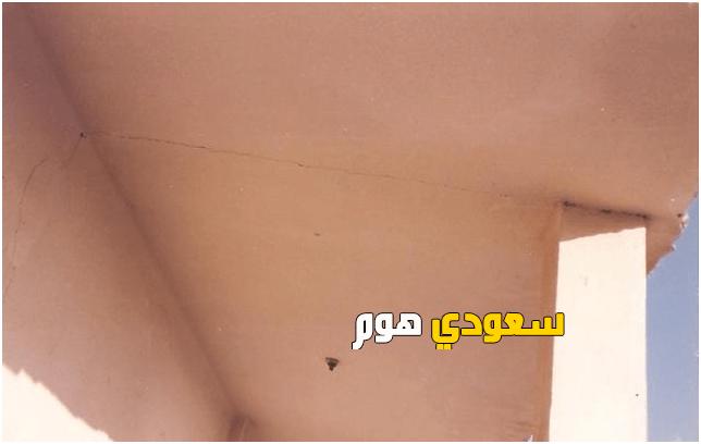 شركة معالجة الخرسانة والمقاولات 0536287874   علاج الشروخ في المباني