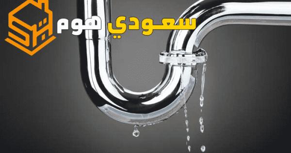 شركة كشف تسربات المياه في حي العقيق