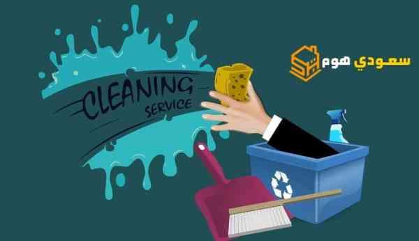 شركات تنظيف في الرياض 0536287874