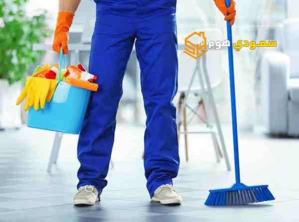 شركات تنظيف في الرياض
