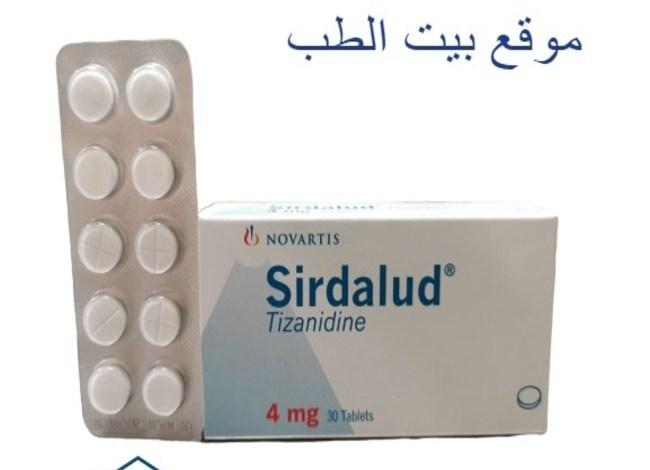 مواد كيميائية كل اسبوع منافق ادوية لاعصاب العمود الفقرى Comertinsaat Com