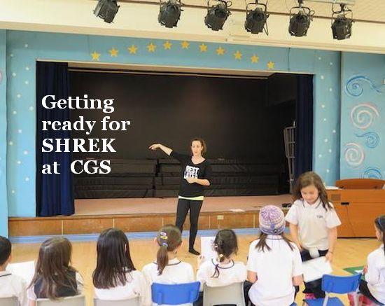 shrek thetre w words