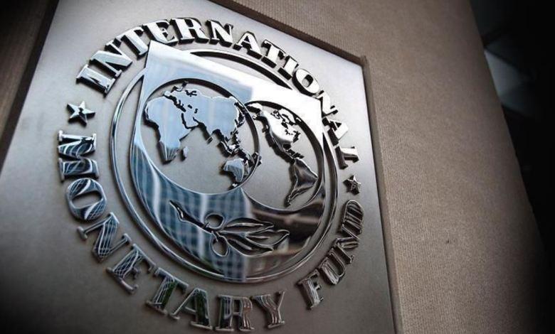 IMF raises its Economic forecast for Turkey, lowers World Economy growth expectations 1