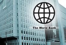 World Bank: Turkey recovering 'faster than expected' 10