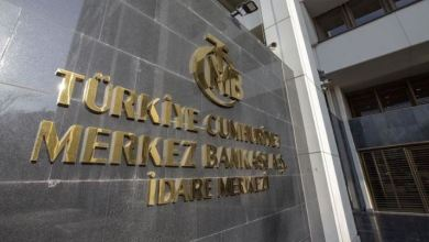 Turkey: Central government gross debt stock hits $218B 24