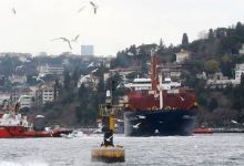 Photo of Over 41,000 vessels pass through Bosphorus in 2019