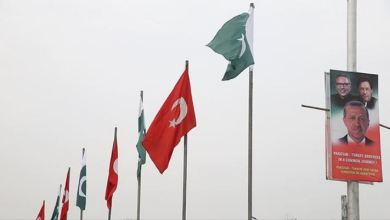 Photo of Pakistani, Turkish businessmen meet in Islamabad