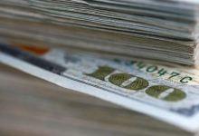 Photo of Turkish Treasury to repay $14.4B in Feb-Apr