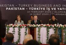 Turkey, Pakistan agree on strategic economic framework 2