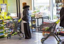 Photo of Turkey limits shopping, transportation over coronavirus