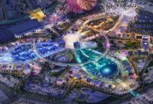 UAE proposes new dates for Dubai Expo 2020 3