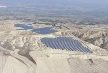Photo of Japan's Enechange, Looop invest in Turkish solar plant