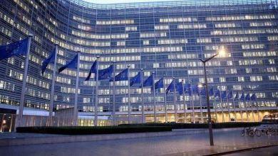 EU proposes $825 billion coronavirus recovery fund 26