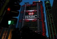 Photo of HSBC sees double-digit wealth asset growth in Asia by 2023