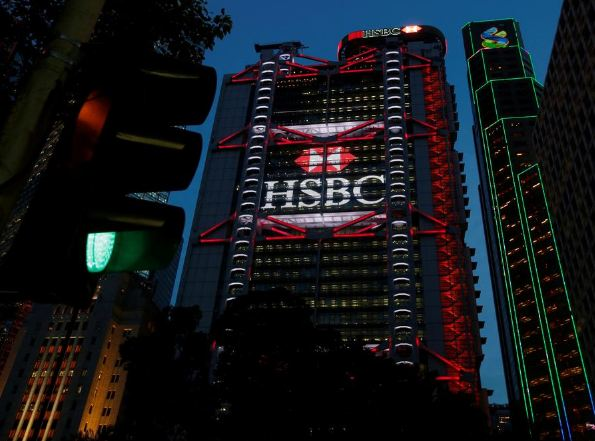 HSBC sees double-digit wealth asset growth in Asia by 2023 1