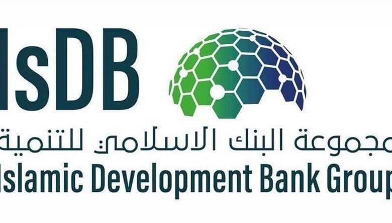 Islamic bank, Turk Eximbank ink $100M deal to aid SMEs 1