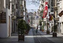 Photo of Turkey imposes weekend virus curfew in 15 provinces