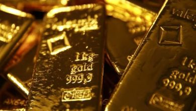 Photo of Gold price hits new record highs, but $2,000 proves strong resistance