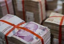 Photo of Turkish Treasury borrows $471M through auction