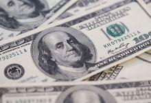 IFC loans $150M to Turkish carmaker Ford Otosan 11