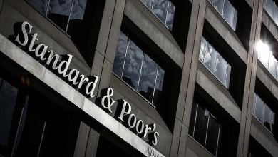 "Standard & Poor's affirms Turkey credit ratings & keeps its outlook ""stable.""  26"