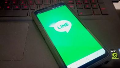 Photo of LINE Messaging App  Launches Digital Asset Wallet and Blockchain Development Platform