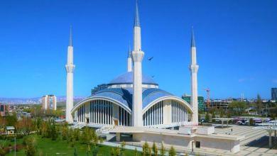 Photo of Turkish business circle welcome new economic program