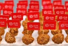 Chinese firms bet on plant-based meat as coronavirus fuels healthy eating trend 3