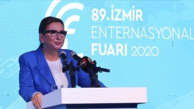 Photo of Turkey will continue to work for the development of Mediterranean trade: Minister Pekcan