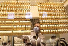 Photo of Turkey maintains 44 tons year-end gold production target despite pandemic, minister says
