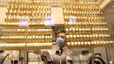 Turkey maintains 44 tons year-end gold production target despite pandemic, minister says 8