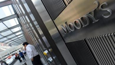 Photo of Moody's upgrades oil, gas sector outlook to 'stable'