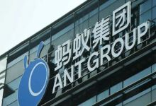 Photo of Ant Group raises $34 billion in world's largest IPO