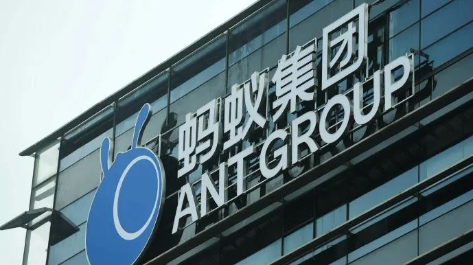 Ant Group raises $34 billion in world's largest IPO 1