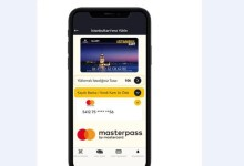 Istanbulkart can be loaded with Masterpass 11