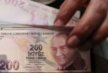 Turkey launches new participation bank infrastructure 10