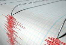 5 earthquakes shake Aegean Sea off Turkey's Mugla coast 2