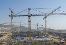 Turkey grants Akkuyu's 3rd unit construction license 10
