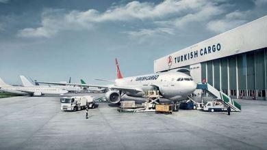 Turkish Cargo named Europe's best air cargo brand 25
