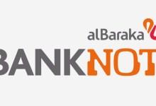 Albaraka Banknote, the economic research platform of Albaraka Turk, is launched 11