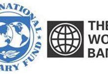 World Bank-IMF annual meetings postponed till 2022 11