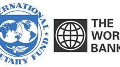 World Bank-IMF annual meetings postponed till 2022 28