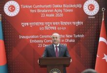 Turkey, Bangladesh eye to boost bilateral ties 3
