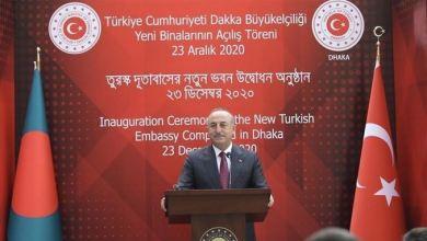 Turkey, Bangladesh eye to boost bilateral ties 22