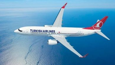 Turkish Airlines to start requiring PCR submissions as of Dec 30 30