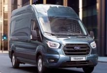 "Ford launches new Transit: ""Limited"" and ""Frigo Van"" 11"