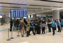 Turkey testing passengers from UK for new virus variant 11